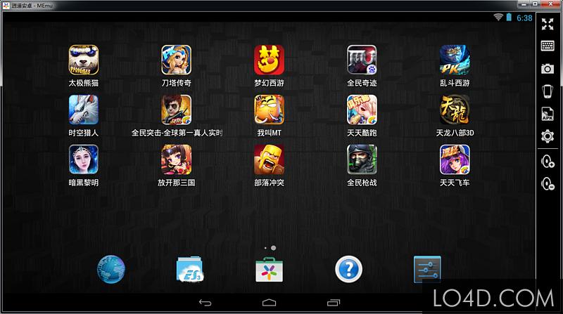 memu android emulator.exe